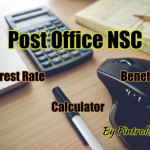 Post office NSC Interest, Post office NSC, NSC interest rate, NSC