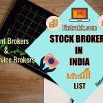 Best Stock Brokers in India: Top List 2020